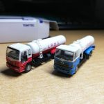 tomytec-nscale-truck-collection-lpg_content-1024x768