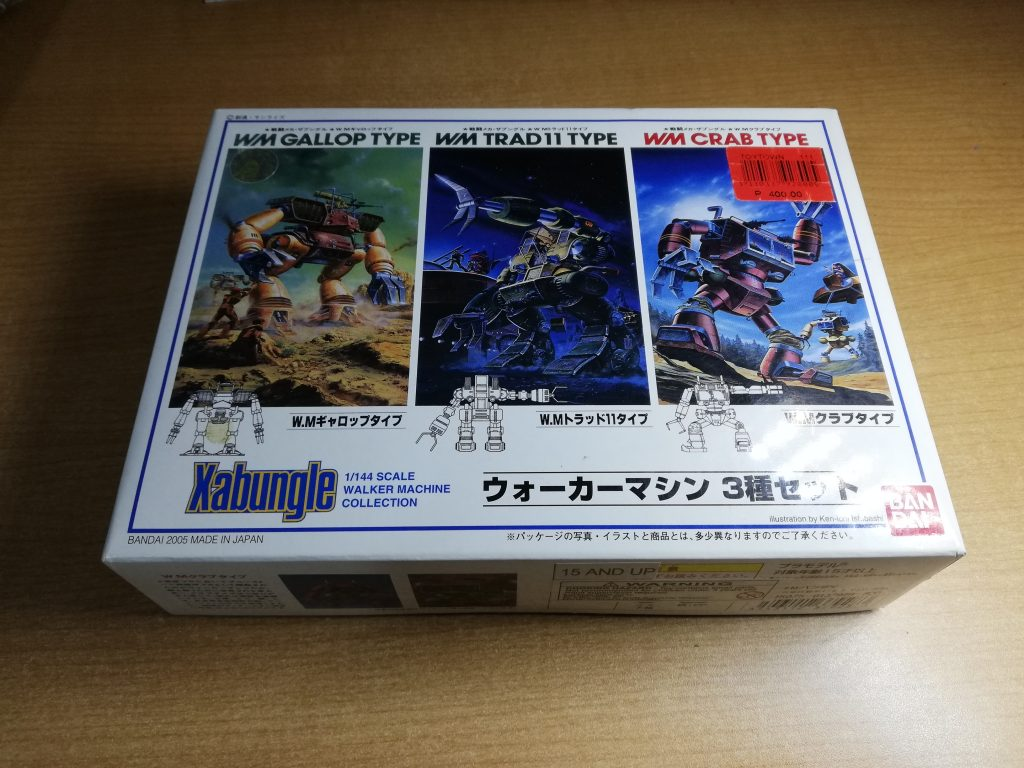 Front view of the Xabungle 3 Piece Set Box