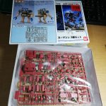 xabungle-walker-machine-collection-trad-gallop-frog_box-open