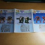 xabungle-walker-machine-collection-trad-gallop-frog_manual-front