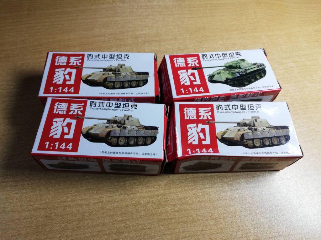 Model Tanks 1/144